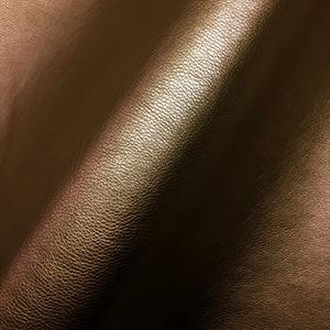 Коричневый перламутр (Эко-кожа)